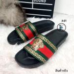รองเท้าแตะลำลอง Style Brand Versace แบบสวมพิมพ์โลโก้ตามสไตล์ แบรนด์ดังวัสดุผ้าแถบสลับสี พื้นวัสดุยางนิ่มรับฝ่าเท้าหนา 1นิ้ว ใส่สวยดูไฮโซ อีกหนึ่งรองเท้าที่จะทำให้คุณดูดีได้กว่าที่เคย