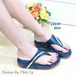 รองเท้าแตะ เพื่อสุขภาพแบบหนีบ สวยหรู แต่งแถบสีทอง พื้นหนานุ่มพิเศษ ให้ความยืดหยุ่นเท้าได้อย่างดี สัมผัสนุ่มๆ ใส่สบาย ใส่ได้ทุกโอกาส สีน้ำเงิน น้ำตาล