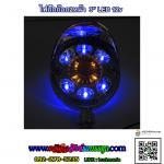ไฟกิ๊กก๊อกLED 12v หมวก1ข้าง ดุมเหลือง LEDน้ำเงิน