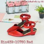 """รองเท้าหัวแหลมส้นเตารีด สไตล์ ZARA lady's shoes ตัดเย็บจากวัสดุหนังพียู ด้านในบุกำมะหยี่เนื้อเนียนละเอียด ตัวพื้นเสริมฟองน้ำนุ่ม กุ๊นขอบสีทองดูหรูซ่อน ความเปรี้ยว กำลังดีกับสายรัดข้อเท้าติดเมจิกเทป ทำให้ง่ายต่อการสวมใส่ สูง 2"""""""