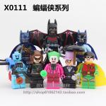 เลโก้จีน XINH 128-135 ชุด Super Heroes (สินค้ามือ 1 ไม่มีกล่อง)