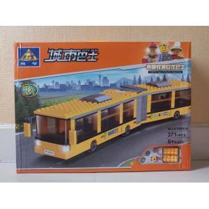 เลโก้จีน Kazi85016 รถบัส