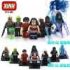 เลโก้จีน XINH 075-082 ชุด Super Heroes (สินค้ามือ 1 ไม่มีกล่อง)