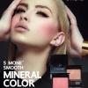 S'Mone Mineral Color Blush (MMU) พลังอัญมนี สีสันที่ไม่ธรรมดา