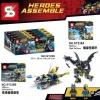 เลโก้จีน SY 238A,SY 238B ชุด Batman vs Deathstroke