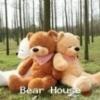 ตุ๊กตาหมีง่วง ขนาด 1.6 เมตร