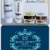 โปรโมชั่นครบเซ็ต B-White Day CREAM + B-White Night CREAM+ B-Serum Extra White Serum และ B-Face Foam