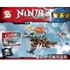 เลโก้จีน SY 530 ชุด Ninja Go Raid Zeppelin