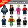 เลโก้จีน POGO 014-021 ชุด Super Heroes (สินค้ามือ 1 ไม่มีกล่อง)