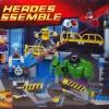 เลโก้จีน SY319 Heroes assemble Modok