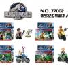 เลโก้จีน YG 77002 ชุด มอเตอร์ไซต์ Jurassic World