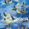 เลโก้จีน LELE 79190 ชุด Ninja Go+ยาน