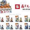 เลโก้จีน SY 297 ชุด 7 กุมาร