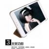 Cube Talk8x Flip Case