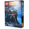 เลโก้จีน KSZ 713 ชุด Bionicle Darth Vader