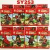 เลโก้จีน SY253 Castle
