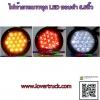 ไฟท้ายรถบรรทุกCV05 LED ขอบดำ 5นิ้ว 24v