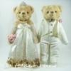 ตุ๊กตาหมีคู่รัก ขนาด 0.30 เมตร (แบบที่ 5)