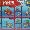 เลโก้จีน Bozhi 101 (1-8) ชุด Ninja Go