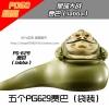 เลโก้จีน POGO 629 ชุด Jabba (สินค้ามือ 1 ไม่มีกล่อง)