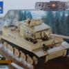 เลโก้จีน Kazi82011 รถถัง