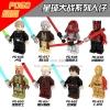 เลโก้จีน POGO 646-653 ชุด Starwars (สินค้ามือ 1 ไม่มีกล่อง)