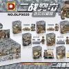 เลโก้จีน DLP 9020 ชุด รวมทหาร