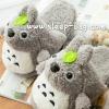 รองเท้าโตโตโร่ Totoro ใส่ในบ้าน / สลิปเปอร์ / รองเท้าแตะในบ้าน