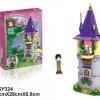 เลโก้จีน SY 324 ชุด Princess Rapunzel Creativity Tower