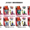 เลโก้จีน JX1001 super heroes ironman