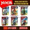 เลโก้จีน Decool 10023-10028 ชุด Ninja Go