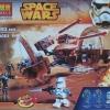 เลโก้จีน BELA 10370 ชุด Starwars