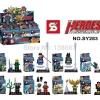 เลโก้จีน SY 283 ชุด Heroes assemble