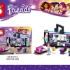 เลโก้จีน SY 377A ชุด Friends