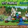 เลโก้จีน LELE79280 ชุด Minecraft Iron Golem