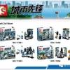 เลโก้จีน New SY 11301-11304 ชุด City Venguard