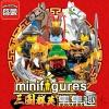 เลโก้จีน Enlighten 1501A ชุด Three Kingdoms