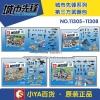 เลโก้จีน New SY 11305-11308 ชุด City Venguard