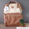 กระเป๋าเป้ Anello Leather Ivory Pink (Standard) หนัง PU กันน้ำ