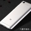 เคส Xiaomi Mi5s DFIFAN TPU แบบนิ่ม สีใส