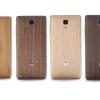Xiaomi Mi4 ฝาหลังลายไม้ Wood Back Cover