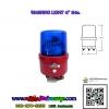 ไฟไซเรนกลม24v. ไฟฉุกเฉิน แบบไฟหมุน 4นิ้ว สีน้ำเงิน