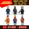 เลโก้จีน POGO 001-006 ชุด Super Heroes (สินค้ามือ 1 ไม่มีกล่อง)