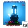 หลอดเสียบT10 LED 9smd สีไอซ์บลู