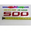 """โลโก้ตัวหนังสือนูน """"500"""" สำหรับรถ ฮีโน่ HINO"""