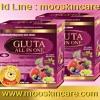 กลูต้าออลอินวัน Gluta With Berry And Grapeseed Extract
