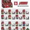 เลโก้จีน SY 275-276 ชุด super heroes The Avengers 2