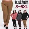 พรีออเดอร์ กางเกงเลกกิ้ง แฟชั่นไซส์ใหญ่ Brand 3QMiss ใส่แล้วดูดี - Preorder Plus size Women ฺHitz Korean version Brand 3QMiss Leggings