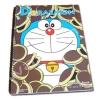 สมุดวาดเขียนสันห่วงใหญ่ สีน้ำตาล ลาย Doraemon