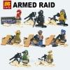 เลโก้จีน LELE78064 Armed raid